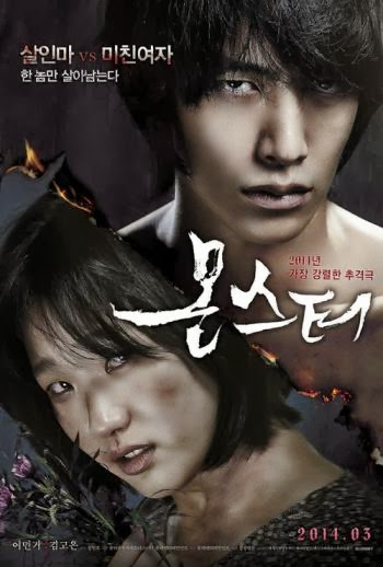 "Film Korea ""Monster"""