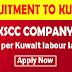 KSCC Company Job Vacancies in Kuwait - Large Recruitment