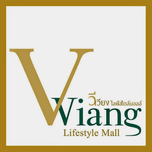 V Viang Lifestyle Mall หนองคาย