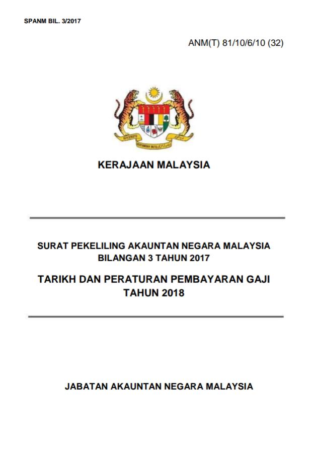 Jadual Gaji 2018 Penjawat Awam