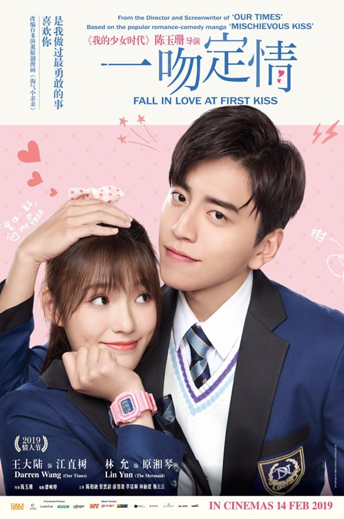 Review Filem Fall In Love At First Kiss