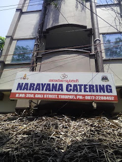 NARAYANA MARRIAGE  CATERER CONTRACTOR  tirupati