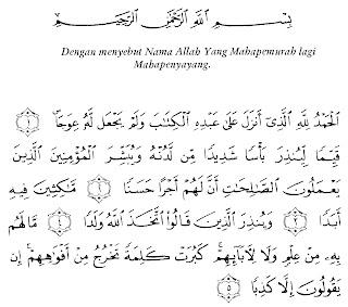 Bacaan Surat Al-Kahfi Lengkap Arab, Latin dan Artinya (Full Ayat 1-110)