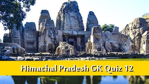 Himachal Pradesh Gk in Hindi Quiz Rivers, Lakes and Valleys MCQ -12