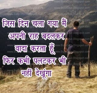 hindi sad whatsapp images dp
