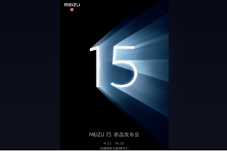 Leaked Poster Tells so Much About the Meizu 15 Lineup