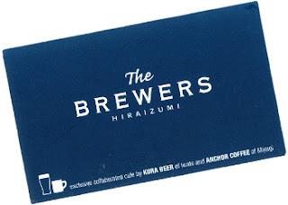 Le Chameau Bleu - Carte de Visite de The brewers - Brasseurs de bière d'Hiraizumi - Tohoku
