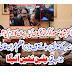 Doctor Shahid Masood Ko Girftar Kayoon Kiya Gaya | Raaztv
