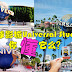 除了Disneyland,你也不能错过的主题乐园——环球影城Universal Studios