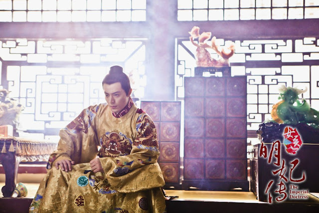 The Imperial Doctress Stills Wallace Huo