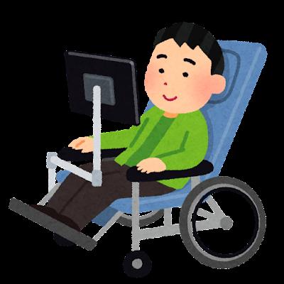 視線入力でコンピューターを使う人のイラスト