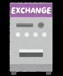 両替機のイラスト(EXCHANGE)
