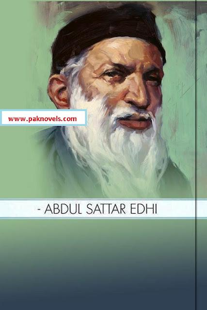 Abdul Sattar Edhi by K H Awan Urdu PDF