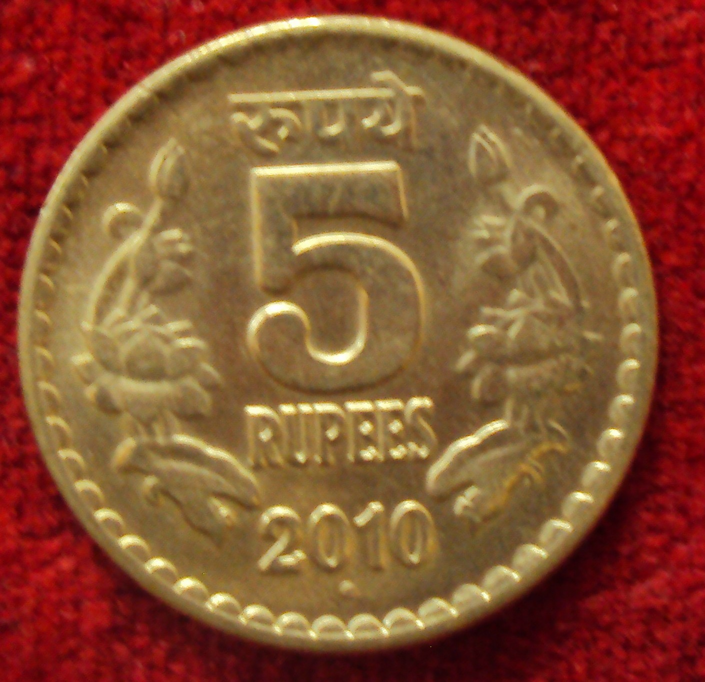 60 Year Anniversary >> Coin Collection: My 5 Rupee Coin Collection (India)