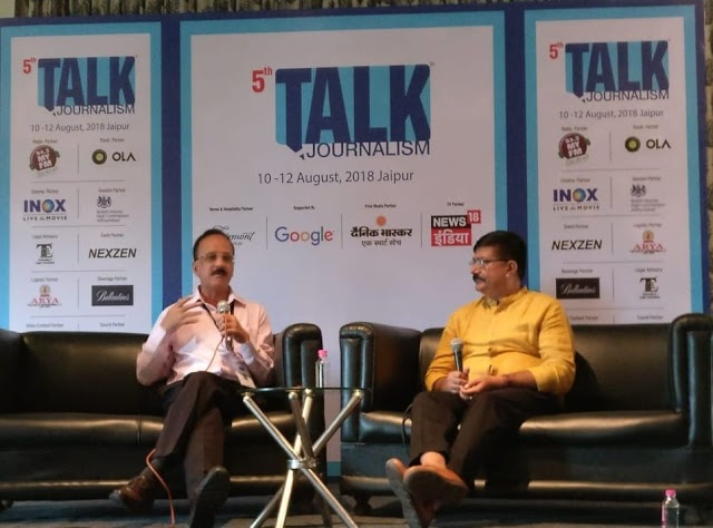 Talk Journalism 2018: News India Editor-in-Chief Sanjay Sharma