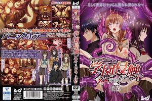 Gakuen Shinshoku: XX of the Dead [2/?] - Mp4 HD  + Ligero - Mega