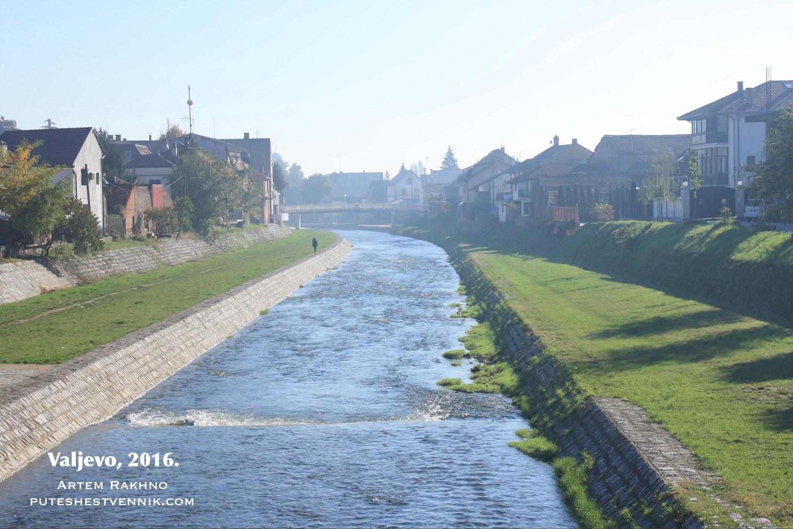 Река в городе Вальево