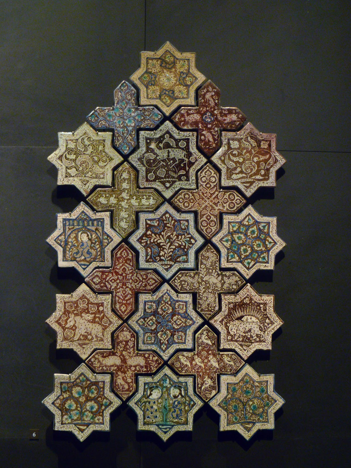 Boomslang Poetry: Islamic Art Galleries, The Louvre