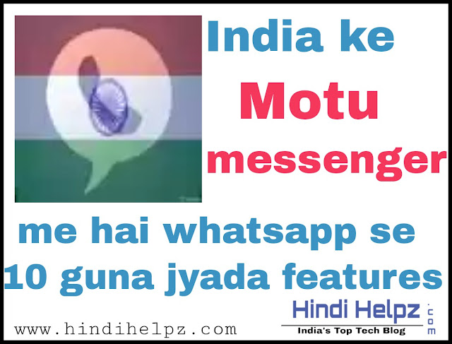 India ke motu messenger me whatsapp se hai 10 guna jyada features