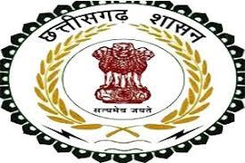 Chhattisgarh Forest Gaurd Recruitment 2018 For 37 Post| Kanker And Jagdalpur