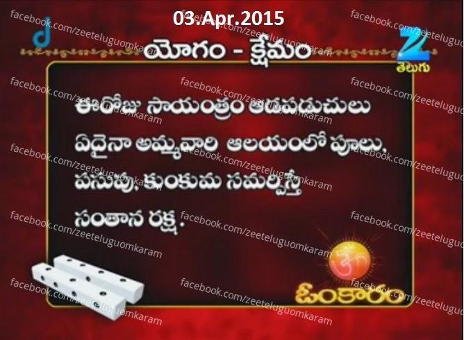 Omkaram zee telugu today episode october 23 / Kaal purush