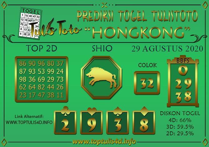 Prediksi Togel HONGKONG TULISTOTO 29 AGUSTUS 2020