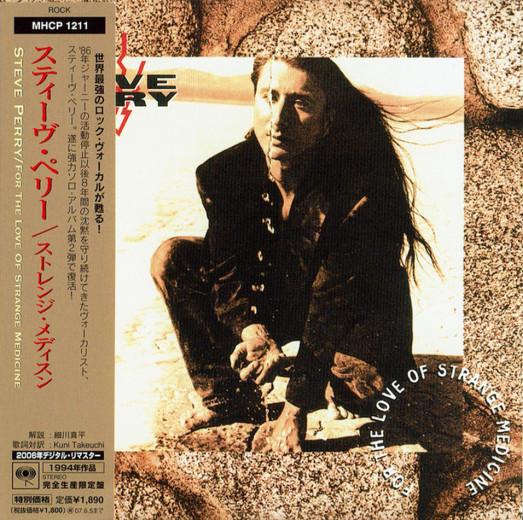 STEVE PERRY - For The Love Of Strange Medicine [Japan Ltd. mini LP remastered +5] Out of Print - full