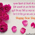 [#HD+] Rose Day Image | Rose Day Shayari images के साथ अपने Love को करे Wish