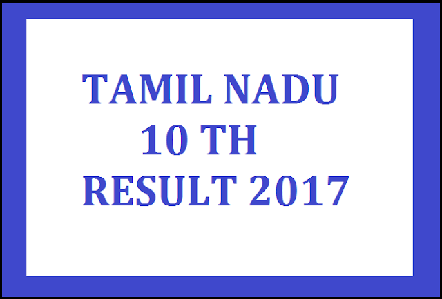 Kalvisolai 10th result 2017