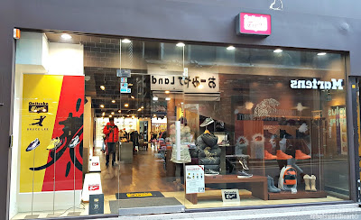 The Rebel Sweetheart : Seoul Searching | Mad about Myeongdong