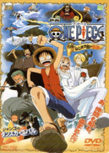 One Piece: Aventura en la Isla Engranaje