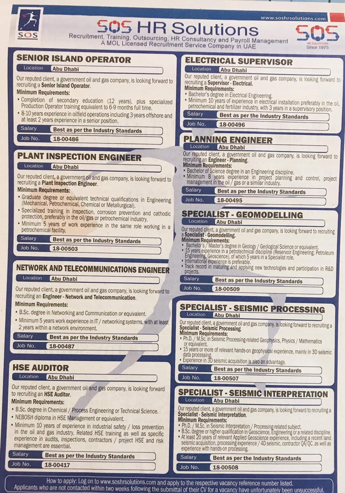 Required SOS HR Solution in UAE Local Hiring Jobs Khaleej