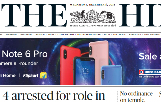 The Hindu ePaper Download 5th December 2018