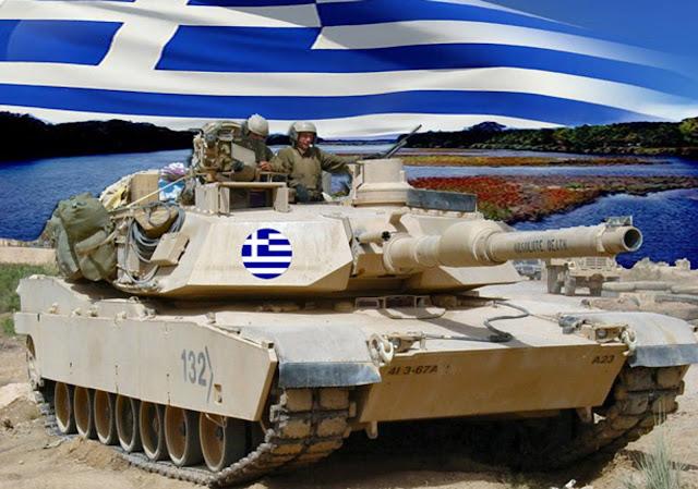 Αποτέλεσμα εικόνας για αρματα μαχης ελληνικου στρατου