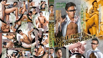 COAT – POWER GRIP 184 オトナの時間 34 「NO LIMIT BACK WORK!! ~若リーマン雄膣PROJECT~」