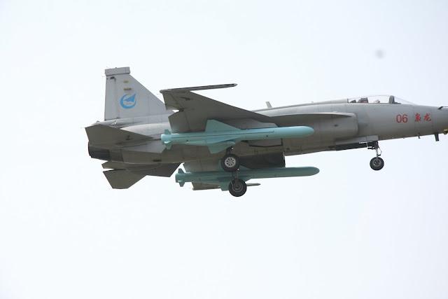 Resultado de imagen para YJ-83