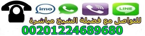الكشف والعالج المجان لجميع انواع 12899680_10208086849703278_1125992802_n.jpg