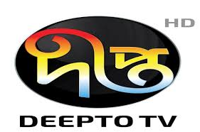 Deepto TV New Frequency And Biss Key 2017