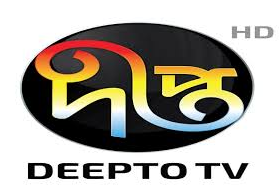 Deepto TV New Frequency And Biss Key On  Apstar 7 76.5E