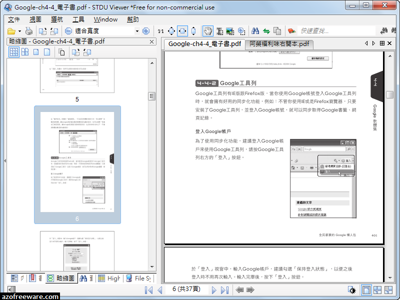 easeus data recovery wizard 破解 免 安裝
