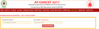 APEAMCET Admit card 2017