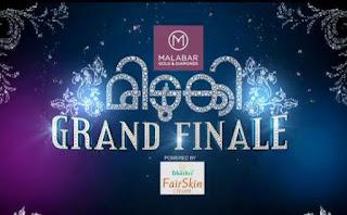 Midukki on Mazhavil Manorama Winners of Grand finale