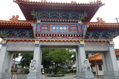 徐福公園の楼門