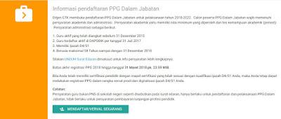 Registrasi PPG 2018 di SIM PKB https://app.simpkb.id/