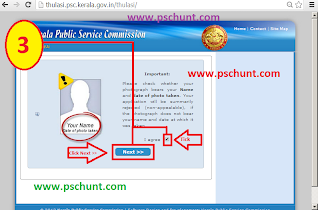 KERALA-PSC-ONE-TIME-REGISTRATION
