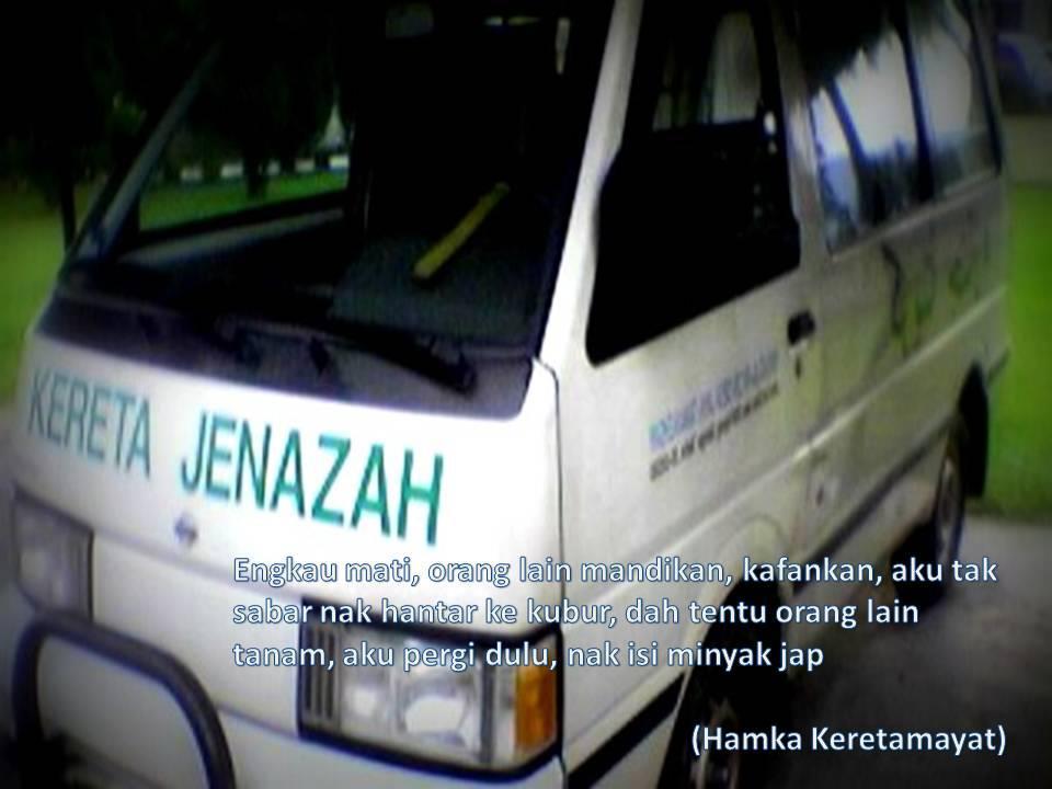 Kereta Mayat Cerpen Ramadhan Oleh Driver Keretamayat