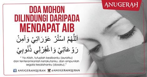 Doa Mohon Dilindungi Daripada Aib