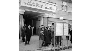 Teherano Teatro įėjimas, 1950 m.