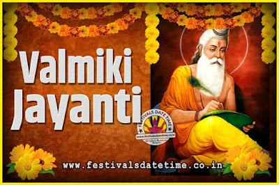 2019 Valmiki Jayanti Date and Time, 2019 Valmiki Jayanti Calendar