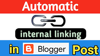How to Create Automatic internal links in Blogger